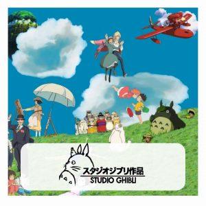 Ghibli Puzzles