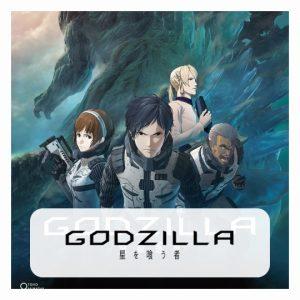 Godzilla Puzzles
