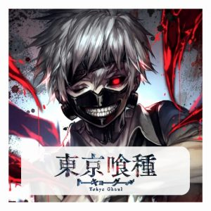 Tokyo Ghoul Puzzles