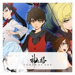 Tower of God Puzzles