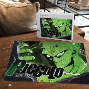 Dragon Ball Z Piccolo Fantastic Art Landscape Puzzle - Saiyan Stuff