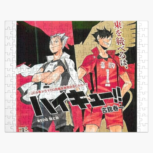 Haikyuu - Kuroo and Bokuto Jigsaw Puzzle RB0605 product Offical Anime Puzzles Merch