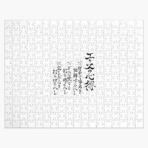 Haikyuu The way of the ACE Bokuto  |Gift shirt Jigsaw Puzzle RB0605 product Offical Anime Puzzles Merch