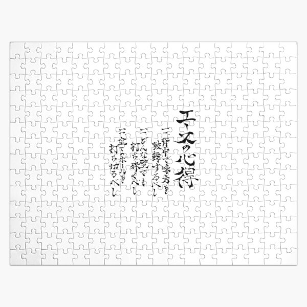 Haikyuu The way of the ACE Bokuto   Gift shirt Jigsaw Puzzle RB0605 product Offical Anime Puzzles Merch
